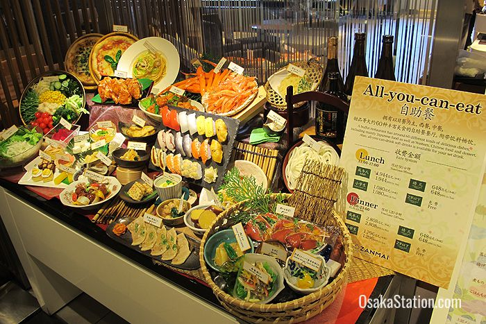 If you are hungry head to the 14th floor gourmet section. Pictured is the buffet restaurant Chiso Zanmai
