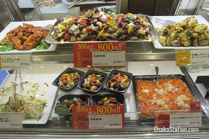 Some colorful side dishes on the B1 level