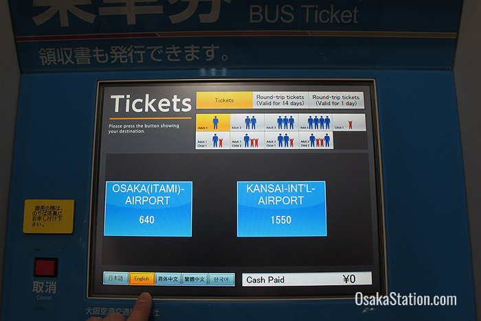 Limousine bus ticket vending machines have a range of language options