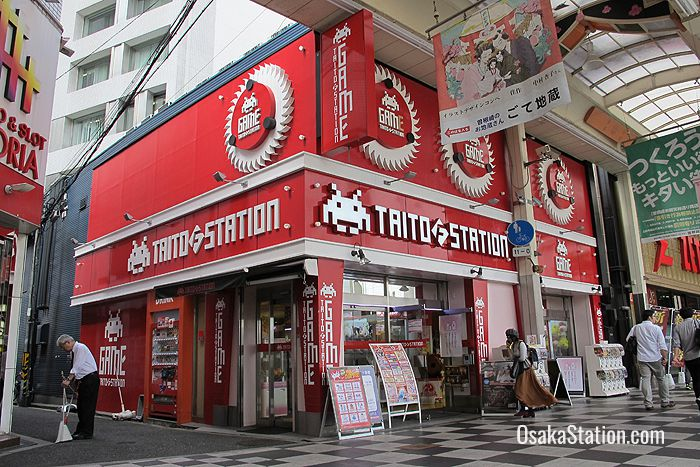 Taito Station is a games center
