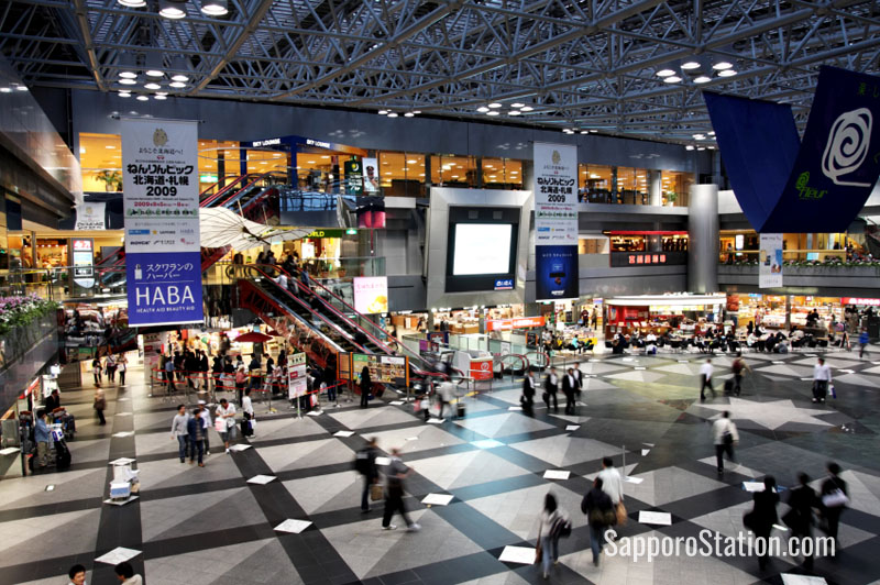 Central Plaza at the New Chitose Airport Terminal