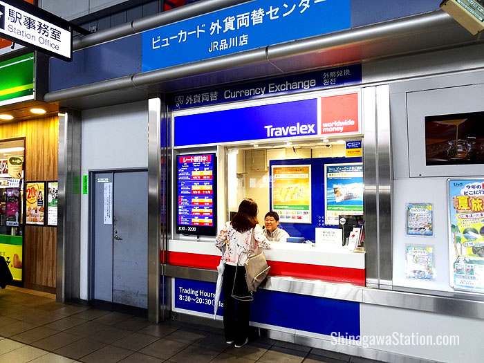 Moneychanger Travelex can be found by the Central Gate