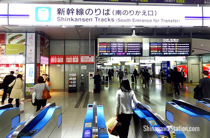 The South Transfer Gate for the Shinkansen at Shinagawa Station