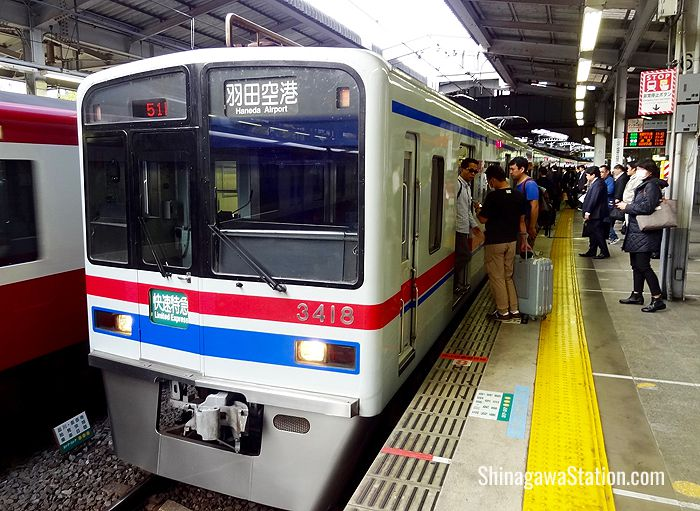 A Keikyu Main Line limited express train bound for Haneda stops at Shinagawa Station