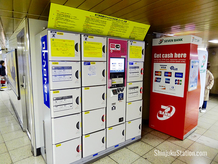 Coin lockers at Shinjuku Station's Marunouchi subway line