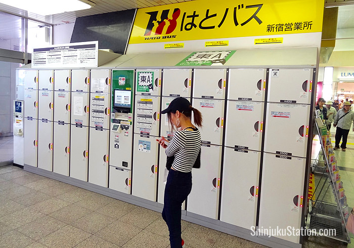 Coin lockers at the East Exit