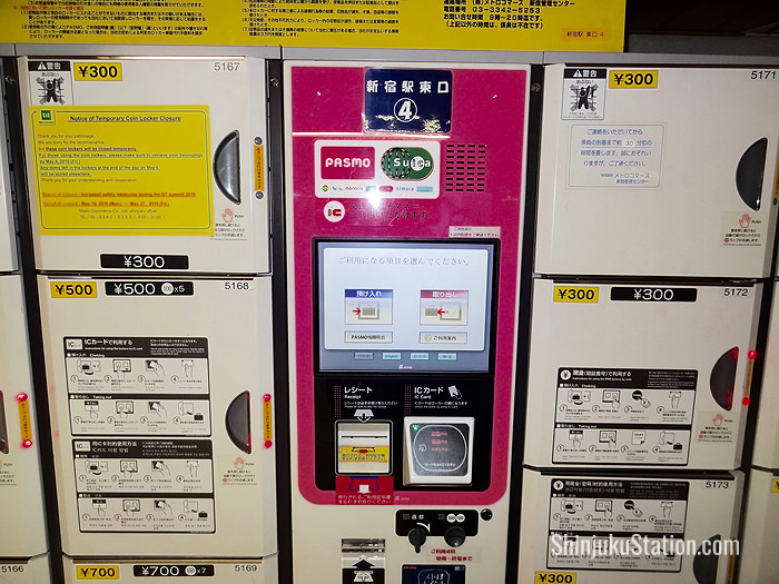 A touchscreen control panel for operating coin lockers