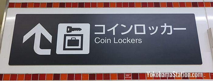 A coin locker sign at Yokohama Station