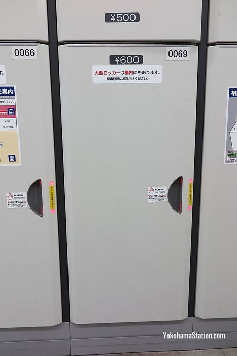 Larger lockers can be priced between 600 and 700 yen