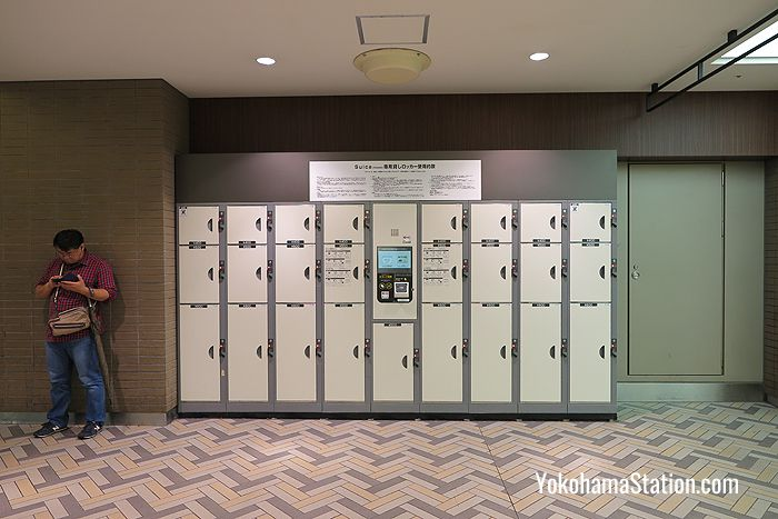 IC card operated lockers by the Keikyu Central Entrance