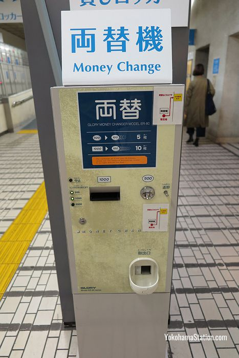 The change machine. Put a 1,000 yen note or 500 yen coin into the machine and it will return the equivalent amount in 100 yen coins