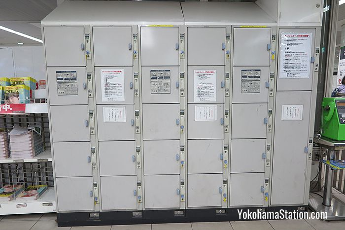 Key lockers outside the Main Gates for the Tokyu and Minato Mirai lines