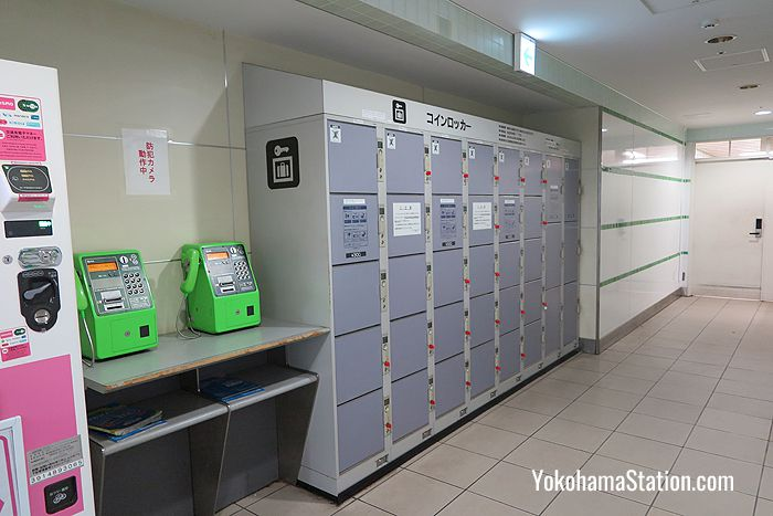 Key lockers by the South Gates for the Tokyu and Minato Mirai lines