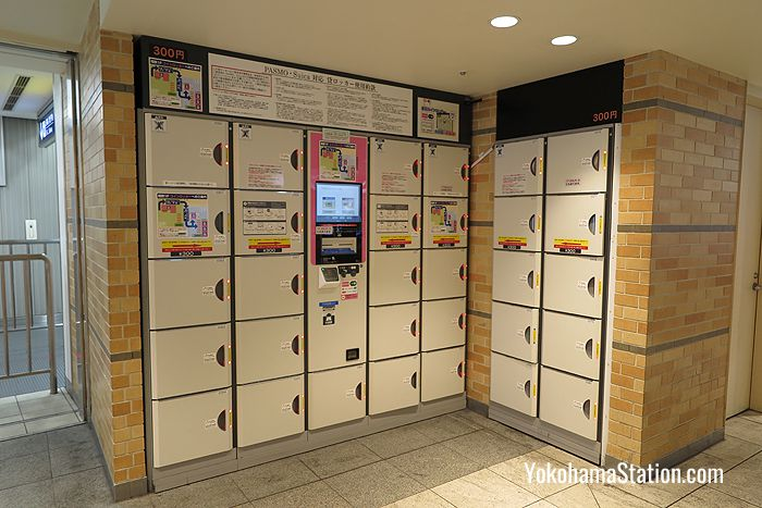 Automatic lockers outside the Sotetsu Yokohama 2nd floor ticket gates
