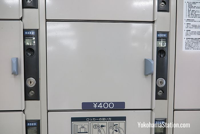 Small lockers can be priced at 300 yen or 400 yen