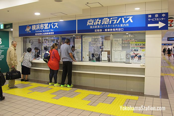 The Information Counter at Yokohama Station's East Exit Bus Terminal on the B1 level of the Sogo building