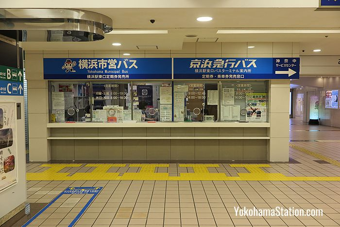 The Keikyu Bus Information Counter is on the right