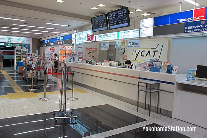 You can make enquiries about highway buses and make bookings at the YCAT information counter